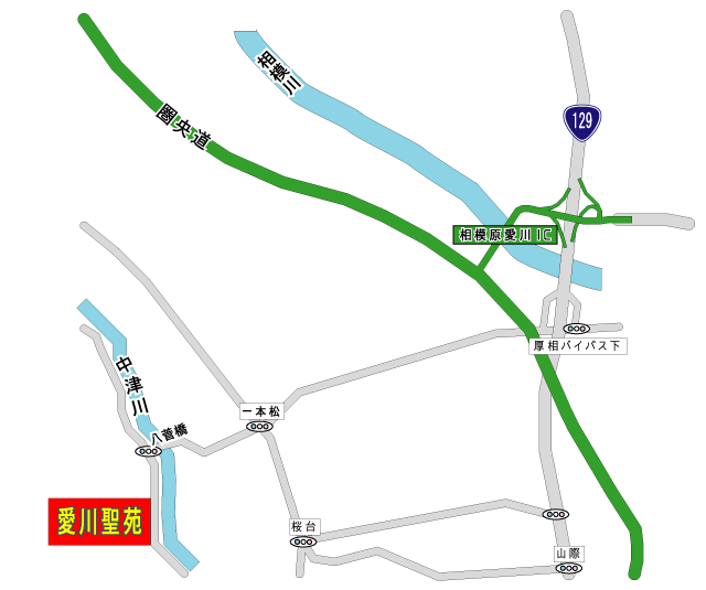 愛川聖苑(愛川町町営斎場)アクセス地図